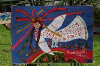 Пятий-міжнародний-фестиваль-Як-намалювати-птаха